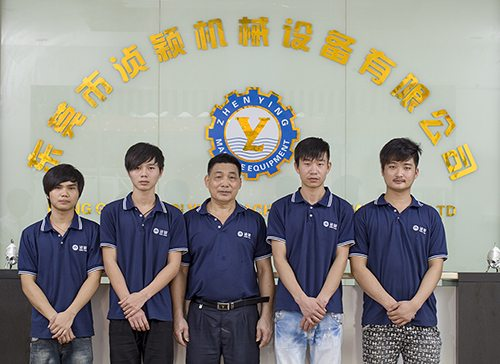The Zhenying After Sales Support Team is ready to assist you