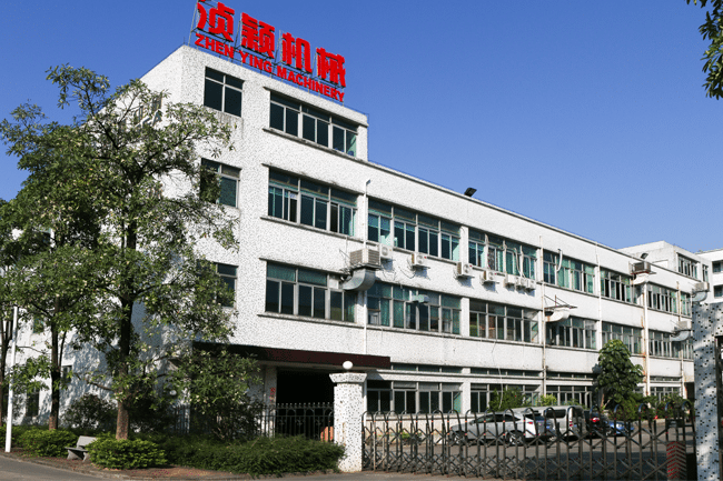 The Zhenying Factory sideview